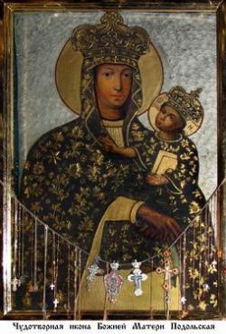 Чудотворная  икона Божией Матери «Подольская»