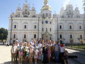 Паломницька поїздка до святинь столиці