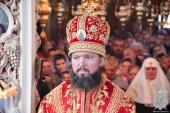 Кип'яче. Митрополит Никодим очолив Божественну літургію у жіночому монастирі Афонської ікони Божої Матері!