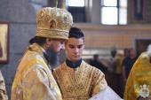 Богослужіння Неділі 7-ї після П'ятидесятниці