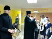 Священик привітав дітей школи-інтернату зі святом Хрещення Господнього!