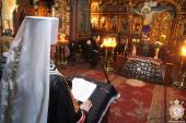 Митрополит Никодим звершив читання першої частини покаянного канону преподобного Андрія Критського!