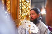 Божественна літургія у Неділю дев'яту після П'ятидесятниці в Спасо-Преображенському кафедральному соборі