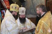 Митрополит Никодим відвідує Болгарію!