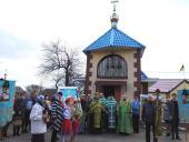 Через роки та випробування: освячення Хреста на місці колишнього храму у с. Бистрику!