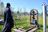 У поминальні дні Атипасхи митрополит Никодим відвідує Чорнобильську зону відчудження!