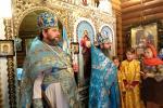 Настоятель храму ікони Божої Матері «Цілителька» протоієрей Роман Бойков молитовно відзначив День Ангела